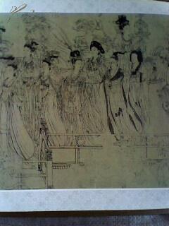 仙神藏-...念馆藏 八十七神仙眷 长卷 网上买书