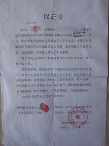 ...骗贷门 惹祸,北京银行 万达担责