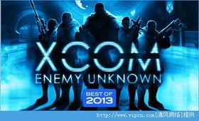 未知敌人安卓版下载 未知敌人Enemy Unknown v1.0.0 for Android 清风...