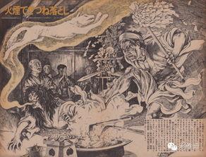 狐狸附身.狐狸信仰是源发于日本本土的原始信仰,后来因为中国的狐...