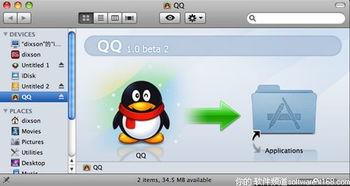 QQ聊天软件-免费下载Mac系统01月23日精品软件推荐