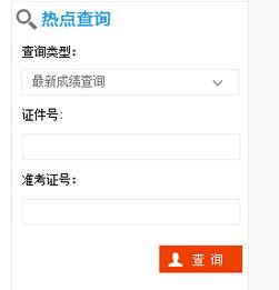 ...2017年11月江苏公共营养师成绩查询时间及入口已公布,请参加江苏...