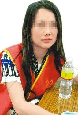 日报道   据台湾媒体报道,吴姓大陆女,以医美名义到台湾卖淫,因为...