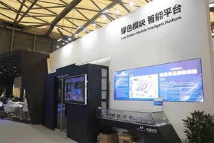 亨通亮相2017MWC上海展 展现全价值链综合服务商实力