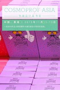 ...像 品牌宣传+包装]包装 包装设计色彩2015年11月11日至13日在中国...
