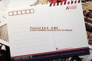 谁能教教我这个明信片格式怎么写 我没寄过明信片啊..