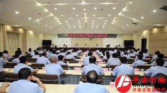 李建仓同志任商丘市公安局党委书记