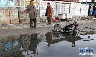 博雅乐山棋牌2.1.0803-1月2日,在伊拉克首都巴格达,人们站在爆炸现场的汽车残骸旁.伊拉...