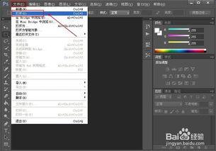 如何利用ps软件批量修改图片的尺寸大小图片-photoshop改变图片尺寸 ...