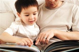 寒假 陪孩子做 读书郎