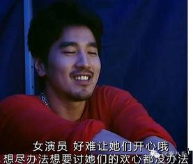 ...婚礼 赵又廷 361度电影网