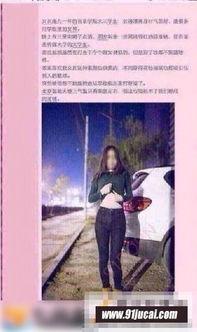 女主角露毛露点4P大玩XX野战迅... 北京で野外ナンパ男三人(已删)...