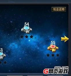 紫霞游戏 街机之王 时空幻境玩法详解