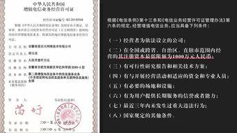 S3C2440A 32位 CMOS微控制器中文手册:[1]