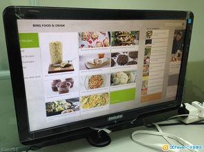 ...New 23 inch Philips 234EL LCD Monitor