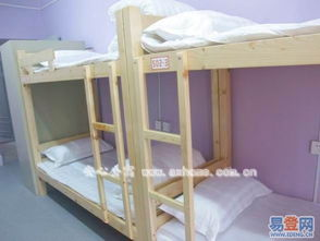 上海黄浦区外滩附近最便宜的大学生求职公寓 -黄浦 外滩
