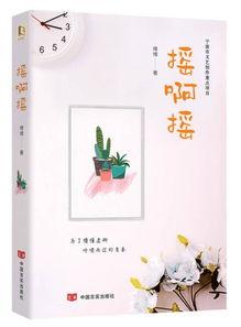 ...短小的情感故事纪念懵懂虚掷呼啸而过的青春)-小说 北京大众特价...