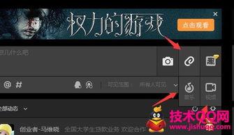QQ空间说说怎么发布音乐和视频呢 说说发布动态视频和音乐方法